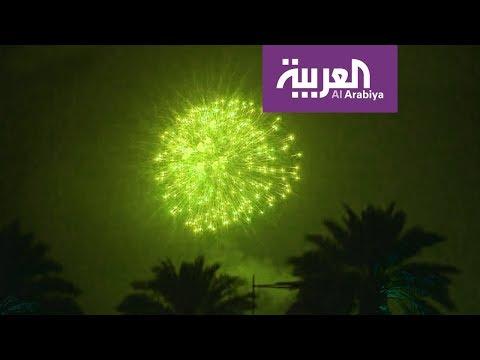 العرب اليوم - بالفيديو : أضخم احتفال في سماء السعودية خلال يومها الوطني