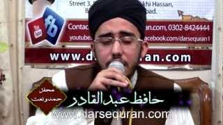 Video Hafiz Abdul Qadir 'Allah Boht Bara Hai' At Special Program of Darsequran.com MP3, 3GP, MP4, WEBM, AVI, FLV Juni 2018
