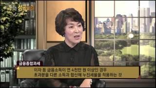 #2 연봉 13억 보험계의 전설, 재무설계사 배양숙