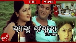 "Video SASU SASURA KO PYAR ""सासु ससुराको प्यार"" 