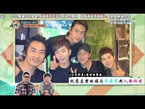 [中字]130612 一周偶像:偶像意外的人脉第7位 ZE:A 金桐俊 & 苏志燮 CUT