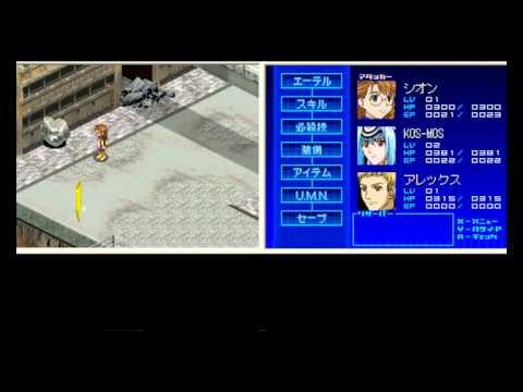 Xenosaga I.II Nintendo DS