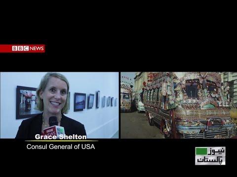 US CG Grace Shelton Applauds Beauty Of Pakistan Snapped by Erkut Onart