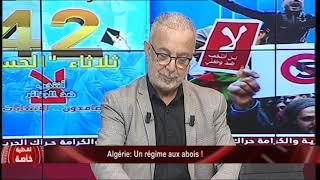 Algérie: Un régime aux abois ! and 1=1
