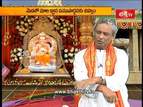 Jaya Gananayaka Vinayaka Special Discussion_Part 2