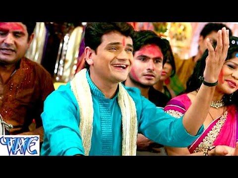 Video चढ़ते फागुन रंग लेके गणेश जी - Bhakti Ke Rang Rajeev Mishra Ke Sang - Bhojpuri Bhakti Holi Songs 2016 download in MP3, 3GP, MP4, WEBM, AVI, FLV January 2017