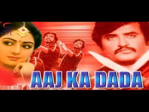 Aaj Ka Dada (1985) Bollywood Action Movie | आज का दादा | Rajnikanth, Silk Smitha, Sridevi