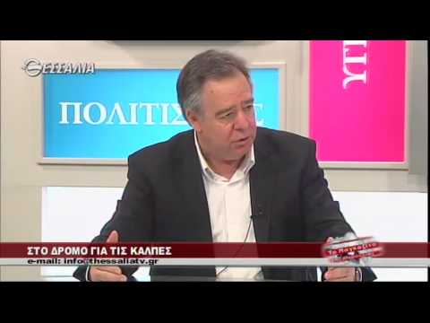 Video - Ο Αλέκος Κοντός μιλάει για τα αγροτικά θέματα. Ακούστε σκληρές αλήθειες από τον πρώην υπουργό και βουλευτή Ξάνθης (video)