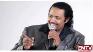 Hailye Tadese Endeafesh Yargew 2014