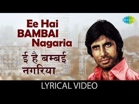 Ye Hai Bambai Nagariya with lyrics|