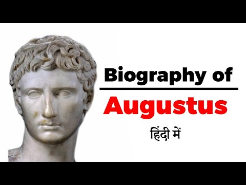 Biography of Augustus, First emperor of the Roman Empire, First ruler of the Julio Claudian dynasty