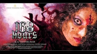 168 hours malayalam horror movie Trailer 2016