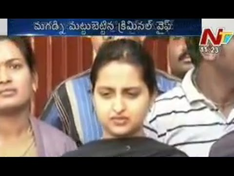 Woman Teams Up With Lover And slay Husband In Bangalore | NTV
