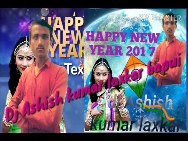 New Dj Ashish Kumar Laxkar Song 2017 | Mp3Gratiss.com