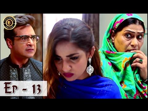 Waada Episode 13 - 1st February 2017 -  ARY Digital Top Pakistani Drama