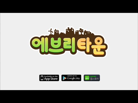 Video of 에브리타운 for Kakao