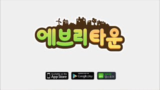 에브리타운 for Kakao YouTube video