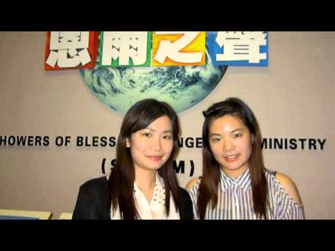 電台見證 Janice & Rachel Tam (06/16/2013於多倫多播放)