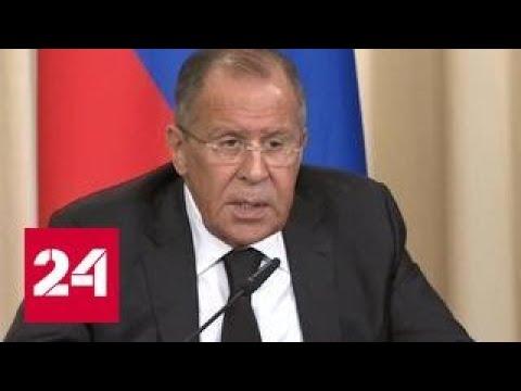 Лавров назвал решение США по визам \инерцией администрации Обамы\ - DomaVideo.Ru