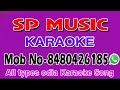 Dipa tia mote karide kalia odia karaoke song track