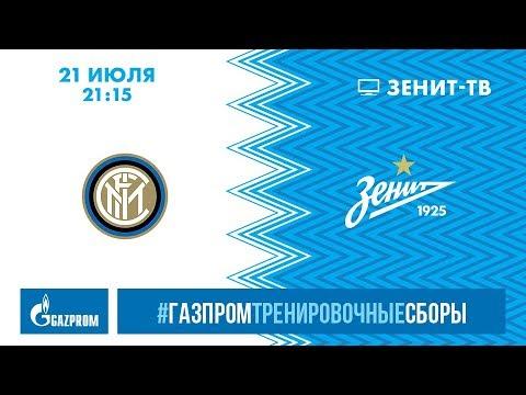 «Газпром»-тренировочные сборы: «Интер» — «Зенит» - DomaVideo.Ru