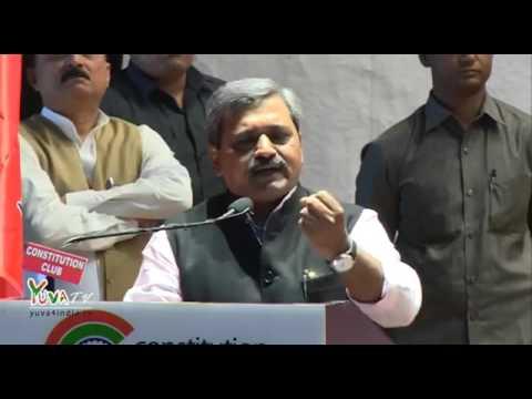 #BJPFoundationDay- Address by State President
