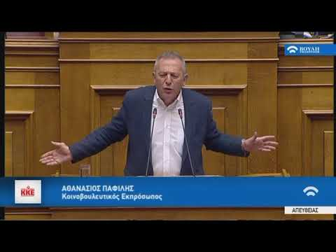 Α.Παφίλης(Κοινοβ.Εκπρ.ΚΚΕ)(Προσχώρηση της Δημοκρατίας της Βόρειας Μακεδονίας στο ΝΑΤΟ)(08/02/2019)