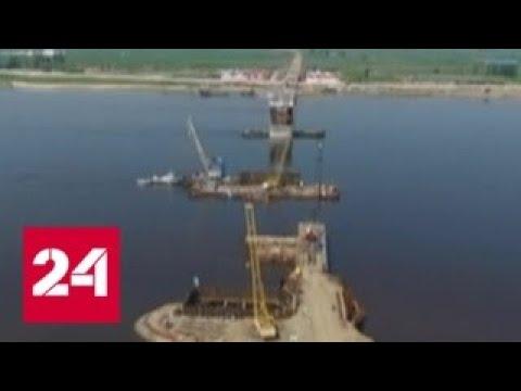 Ход строительства моста Благовещенск— Хэйхэ