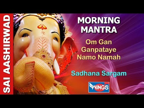 Morning Mantra - Shree Ganesh Mantra - Om Gan Ganpataye Namo Namah By Sadhana Sargam