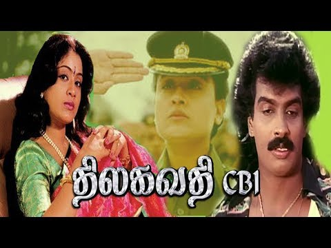 Thilagavathi CBI | Tamil Full Action Movie | Vijayashanthi,Arun Pandiyan,Sai Kumar | HD Movie:  Thilagavathi CBI | Tamil Full Action Movie | Vijayashanthi,Arun Pandiyan,Sitara,Raghuvaran,Sai Kumar | HD Movie Cast : Vijayashanthi,Arun Pandiyan,Sitara,Raghuvaran,Sai Kumar & OtherMusic:RamchakraverthiDirector: Ayyapa P.SarmaaPlease Like, SHARE and Subscribe for more devotional Songs Saavn :http://www.saavn.com/label/ramana-vision-albums/ltfNot4Tizo_Subscribers now watch more channel1.Bakthil Songs http://www.youtube.com/user/RamanaVision?sub_confirmation=12. Devotional Jukeboxhttp://www.youtube.com/channel/UCYZ64hw78JOOichwexiOFvg?sub_confirmation=13. Nithyasree mahadevanhttp://www.youtube.com/channel/UCH3E1W_SncpDJMR1fmdisxA?sub_confirmation=14. Shirdi SaiBaba Videoshttp://www.youtube.com/channel/UCy9XxJuAVNG9n-vEGVEjUjw?sub_confirmation=15.Classic Movieshttp://www.youtube.com/channel/UCuolDuAzR9vhm8yYKV2y03w?sub_confirmation=16. Horror Tamil Movieshttp://www.youtube.com/channel/UCyItyXkF7vE8JkO6Uz64GzQ?sub_confirmation=17. South Indian Drama and Speechhttp://www.youtube.com/channel/UCeWMa8ePp8msvIEUs1d9rCA?sub_confirmation=18.Romantic Entertainmentshttp://www.youtube.com/channel/UC9TPnMv_J7JAXQINCYE3aBg?sub_confirmation=19. Fascinating Collectionshttp://www.youtube.com/channel/UCO8ZmuZp6esY-LshkouDWlA?sub_confirmation=110.tamil super markethttp://www.youtube.com/channel/UCEQ3emtWLprue8Ze21G4oYw?sub_confirmation=111.Tamil Techo Park http://www.youtube.com/channel/UCZhRO0C7FfRytGfK7XPAGWw?sub_confirmation=1