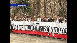 Закрытие месячника военно-патриотической работы в г. Новороссийске