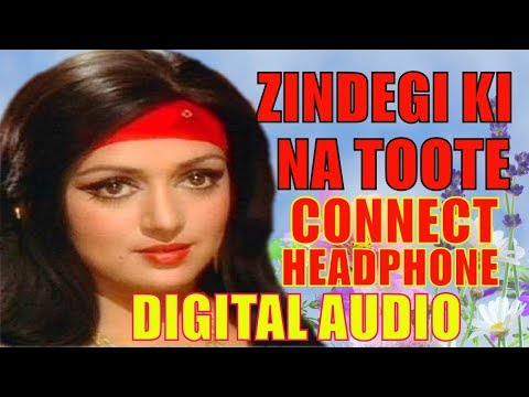 Zindagi Ki Na Toote Ladi - Kranti - 1981 - Old Is Gold Hindi Songs HD | Dj Remix