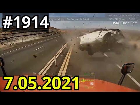 Новая подборка ДТП и аварий от канала Дорожные войны за 7.05.2021