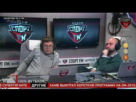 Уткин, Генич, Арустамян и  Кытманов в программе 100% Футбола. 16.02.2018 (видео)