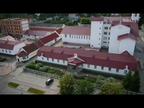 Minsk Institute of Management