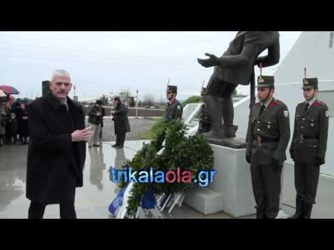 Ανθρώπινη συγκινητική στιγμή εκδήλωση Τιμής Μνήμης Θυμάτων Υψώματος 731 Μνημείο Τρίκαλα 8 3 2015 (видео)