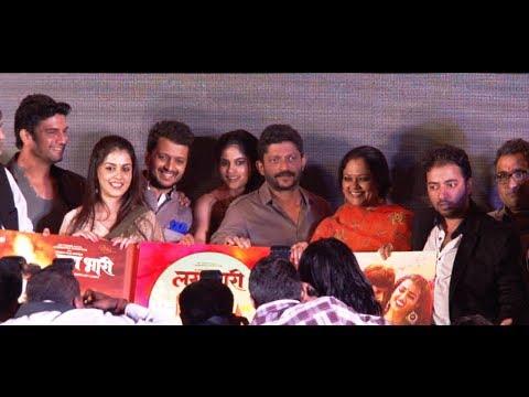 """Music Launch Of Riteish Deshmukh Starring Marathi Film """"Lai Bhaari"""""""
