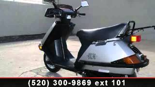 10. 2007 Honda Elite 80 -  - Tucson, AZ 85710