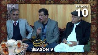 Chai Khana - Season 9 - Ep.10