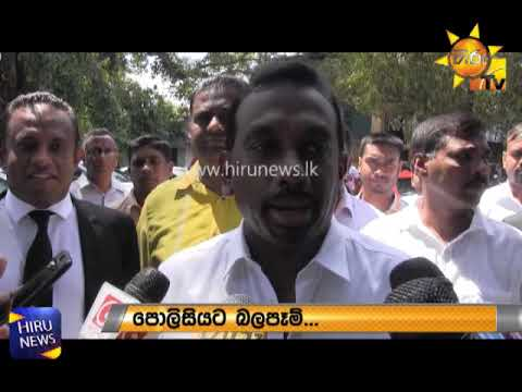 Mahindananda released, 4 fmr. SLFP Ministers present in court