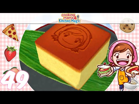 [Let's Play] Cooking Mama 4 Kitchen Magic - EP49: Castella (。≖ˇ∀ˇ≖。)