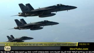 News- American Led military intervention against ISIS 34 airstrikes