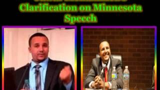 Jawar Mohammed's Clarification On Minnesota Specch