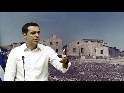 Α. Τσίπρας: «Κατεδαφίσεις 3.200 αυθαιρέτων στην Αττική»