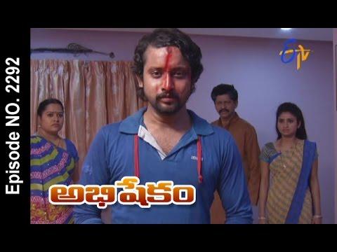 Abhishekam--24th-May-2016--అభిషేకం-–-Full-Episode-No-2292