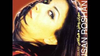 Susan Roshan - Tange Ghoroob |سوزان روشن - تنگه غروب