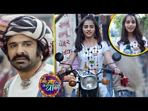 Aru Riding Mukhi's Bike | Yeh Moh Moh Ke Dhaagey |