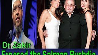 Video Dr Zakir Naik Urdu Speech-Peace TV- Exposed-Media buying and salman rushdie audiobook-Media Industry MP3, 3GP, MP4, WEBM, AVI, FLV Agustus 2017