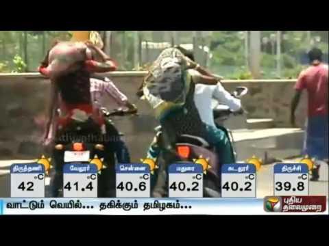 Tamil-Nadu-Details-of-temperature-in-each-district