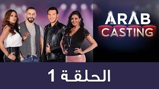 ArabCasting  Episode 1 Full  � �  �� � �